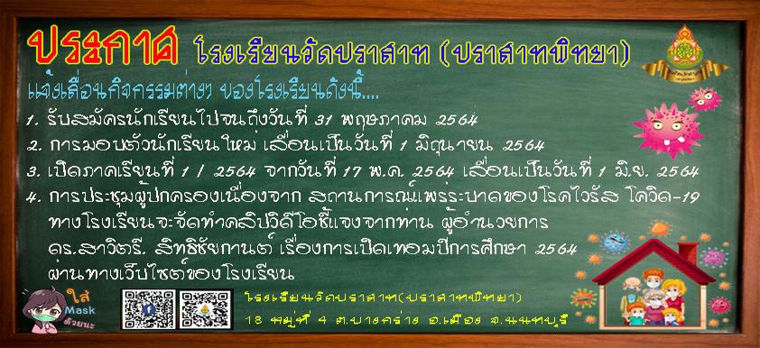 openschool64-web.jpg